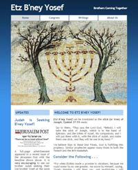 Etz B'ney Yosef Website